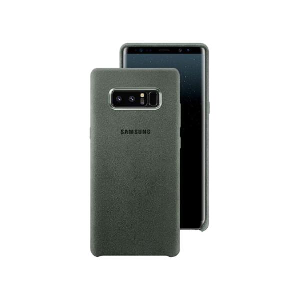 Samsung Galaxy Note 8 Alacantara Cover