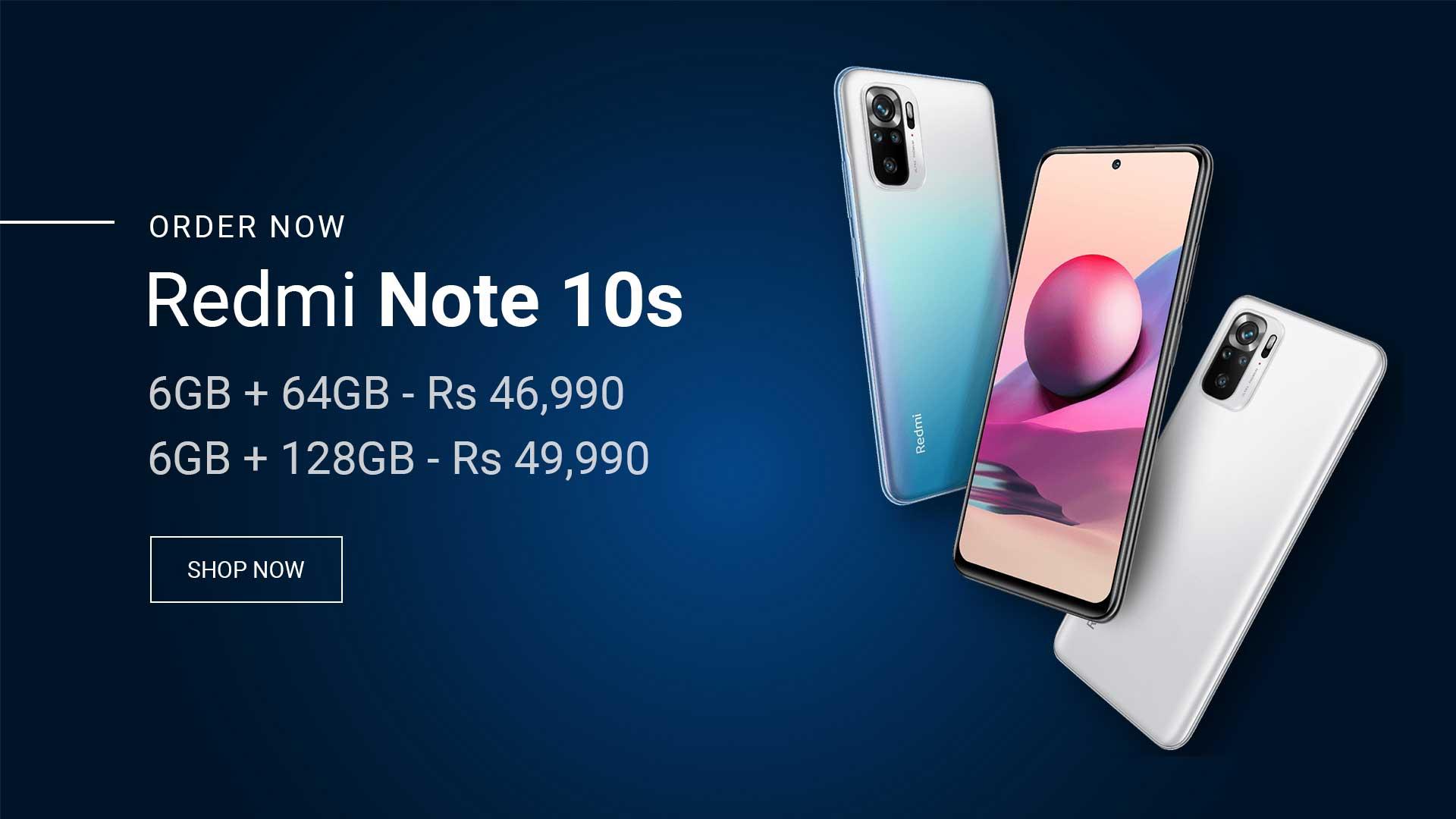Redmi note 10s Price in Sri Lanka